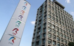 Aproape 300 de milioane de euro pentru TVR si Radioul public