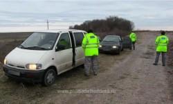 Cinci irakieni prinşi încercând să treacă fraudulos graniţa în Ungaria