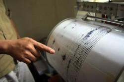 Cutremur de 4,3 în Vrancea cu puţină vreme în urmă