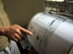 Breaking News! Cutremur cu magnitudinea de 5,1 în România cu puţin timp în urmă