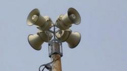 PROCIV 2017 cel mai amplu exerciţiu de testare a sirenelor pentru alertarea populaţiei