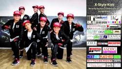 X-Style Kids în America la mondialele de dans hip hop!