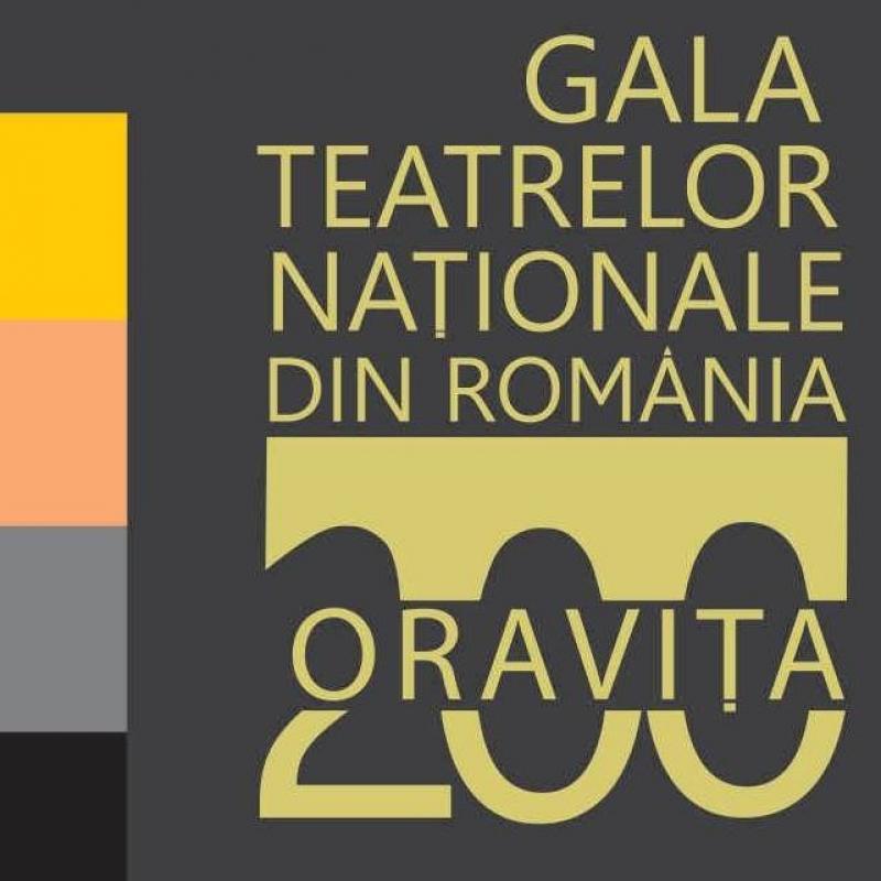 Gala teatrelor naționale din România