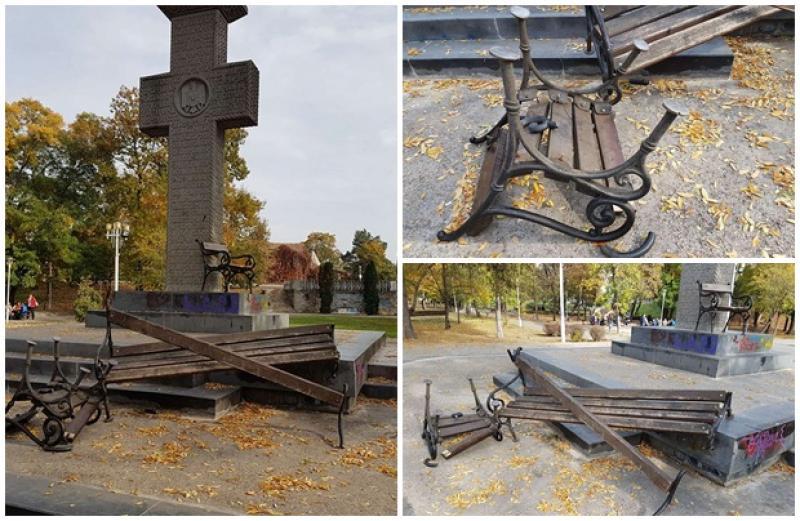 Parcul Eminescu, vandalizat de persoane necunoscute