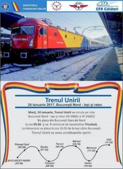 Cu trenul de Ziua Unirii ! Ministerul Transporturilor a inițiat o campanie națională ! Vezi despre ce este vorba !