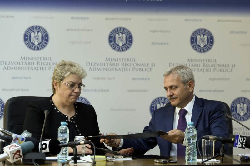 Adio proiecte europene! Guvernul a epuizat fondul pentru cofinanţarea proiectelor!