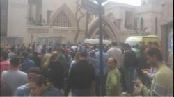 Breaking News! Explozie puternică într-o biserică  de Florii! Cel puţin 26 de oameni au murit în urma exploziei !