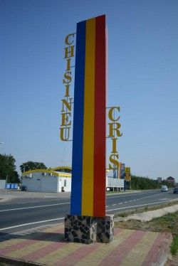 """Florian Mladin, președinte PNL Chișineu Criș: """"Prioritățile noastre pentru Chișineu Criș sunt educația, sănătatea și dezvoltarea comunității!"""""""