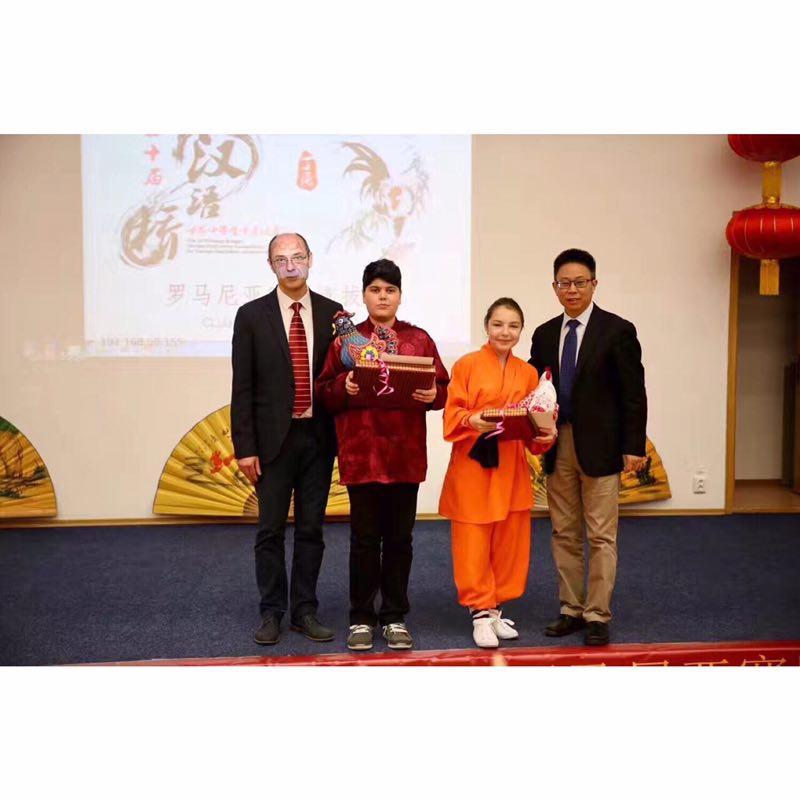 """MARA MEREANU, eleva de la """"Moise Nicoară"""" care a obţinut locul I la concursul de limba Chineză"""