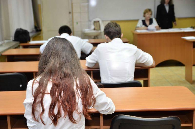 Examenul național dec bacalaureat, Arad 2017