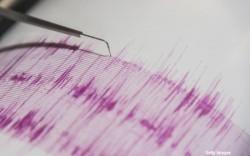 Cutremul puternic în judeţul Buzău !