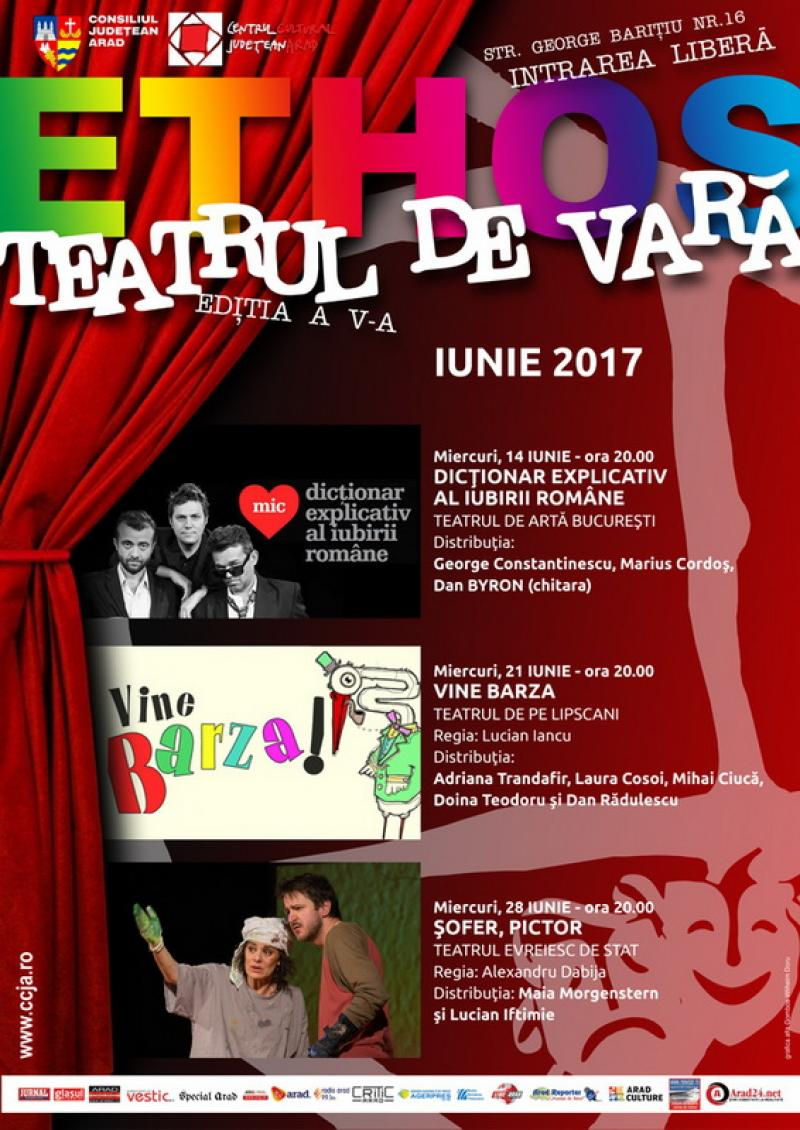Începe evenimentul cultural al sezonului: Teatrul de Vară, la Centrul Cultural Judeţean!