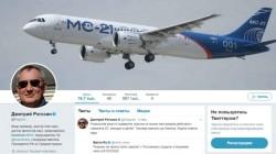 Vicepremierul Rusiei, ameninţări la adresa României