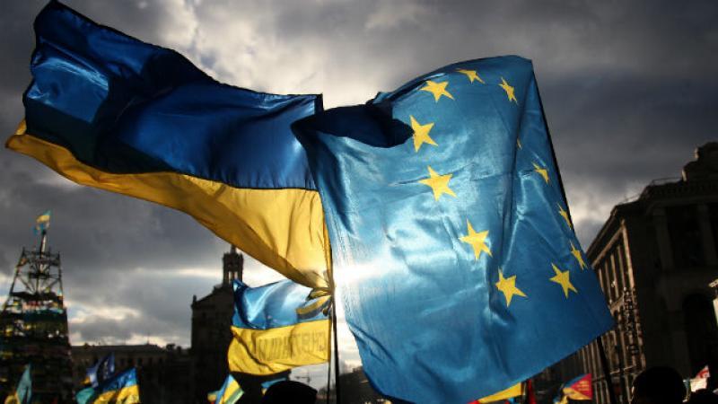 Un nou stat în Uniunea Europeană?! Acordul de asociere între Ucraina şi UE a intrat astăzi în vigoare