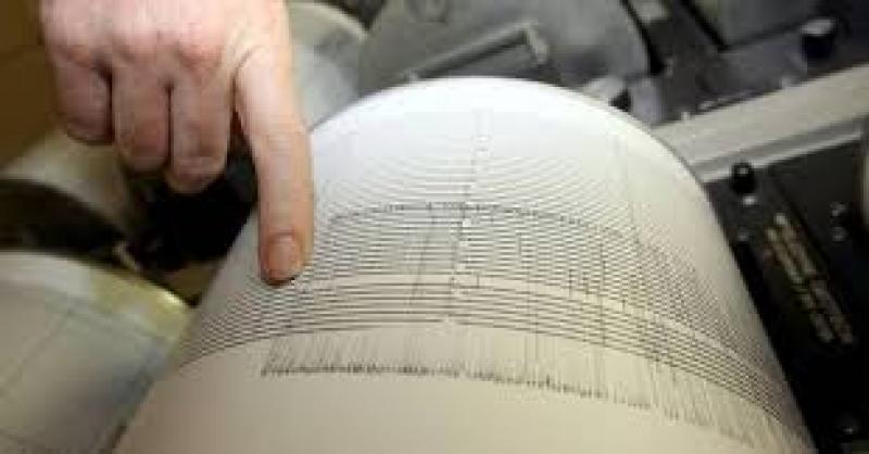 România, zguduită de un cutremur cu magnitudinea 4,2 grade pe scara Richter
