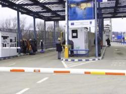 S-a deschis un nou punct vamal între Bulgaria și România