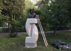 Bustul lui Mihai Botez, părintele Judo-ului din România, ridicat la Arad