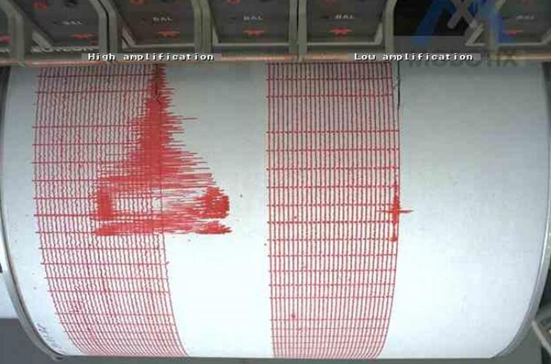 Un nou cutremur în această dimineaţă în România
