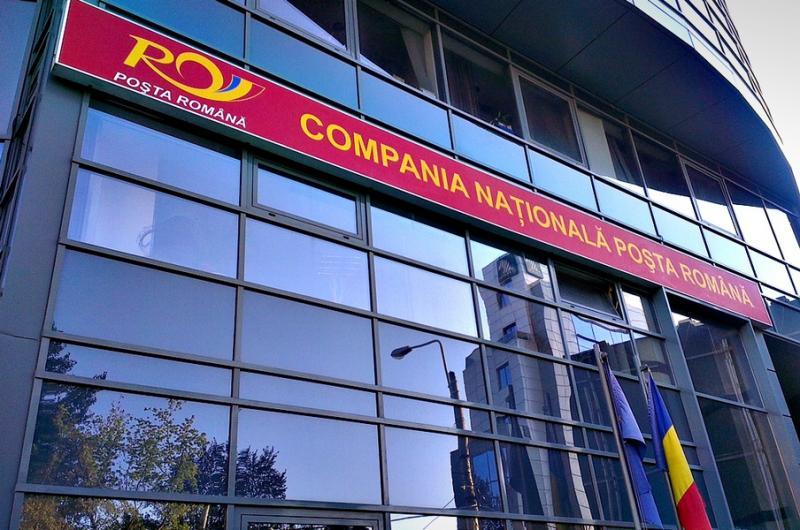 Efectele unui scandal mediatic: Poșta Română renunță la o procedură veche de 40 de ani