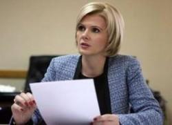 Parlamentul reunit i-a refuzat Claudiei Boghicevici accederea în cadrul Curţii de Conturi