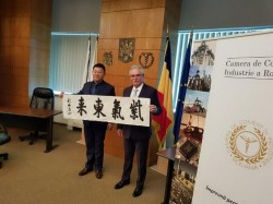 Preşedintele CCIA, Gheorghe Seculici, întâlnire cu o importantă delegaţie chineză la sediul Camerei de Comerţ şi Industrie a României