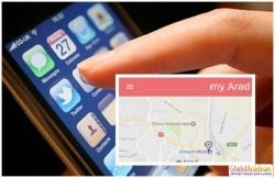 My Arad, aplicaţia inedită prin care arădenii pot transmite sesizări Primăriei