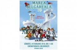 """""""Marea bulgăreală"""" deschide seria proiecțiilor din acest an la cinematograful din Grădiște"""