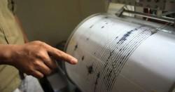 Cutremur în Vrancea sâmbătă dimineaţa!