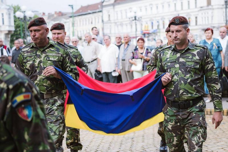 Programul activităţilor prilejuite de sărbătorirea Zilei Drapelului Naţional