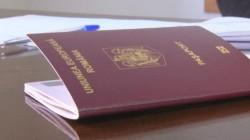 Se prelungeşte programul de lucru al Serviciului Pașapoarte