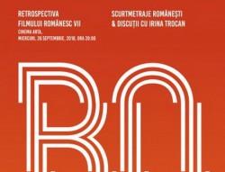 """Retrospectiva Filmului Românesc VII cu Irina Trocan: scurtmetraje și discuții despre """"familia tradițională"""""""