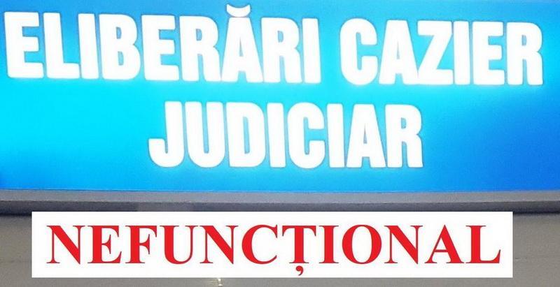 A picat Sistemul informatic al Poliţiei poate eliberarea certificatelor de cazier judiciar!