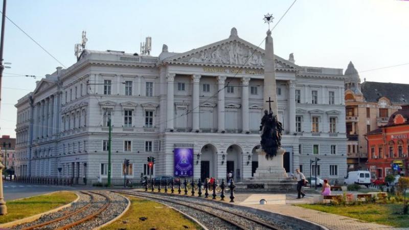 """Se reabilitează Teatrului Clasic """"Ioan Slavici"""" Arad din fonduri nerambursabile"""