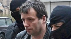 Hackerul Guccifer, ELIBERAT CONDIȚIONAT din Penitenciarul Deva