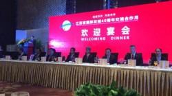 Impresii din vizita delegaţiei Primăriei Municipiului Arad în  Republica Populară Chineză