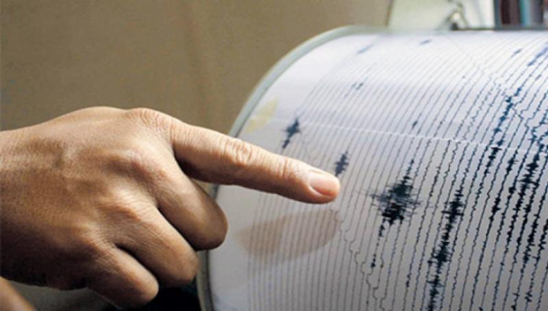 Seism la Arad, cu magnitudinea 2,2 pe scara Richter