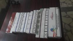 Ţigări de contrabandă confiscate de Jandarmi în Piaţa Fortuna