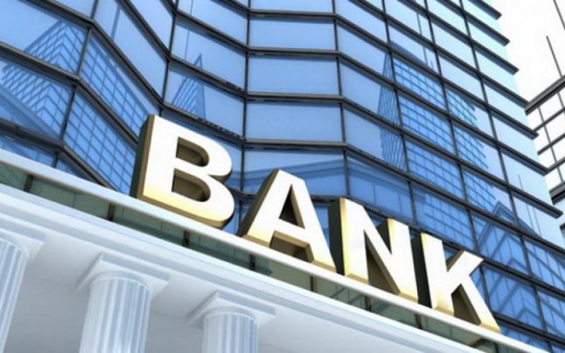 O mare bancă din România dispare începând cu 3 ianuarie