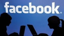 Te-ai îndrăgostit de cineva pe Facebook? O nouă funcție surpriză pregătită de cei de la Facebook