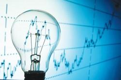 Preț energie electrică. Cât vor plăti românii de la 1 iulie