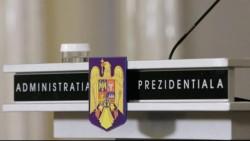 Alegeri prezidențiale 2019 în România! Când vom vota noul președinte al țării?