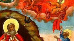 Sfântul Ilie 20 iulie. Tradiții și obiceiuri în această zi de Sărbătoare