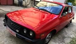 Incredibil de adevărat ! AFLĂ prețul cu care se vinde această Dacia 1410 Sport