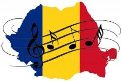 Ziua Imnului Național al României, sărbătorită pe 29 iulie