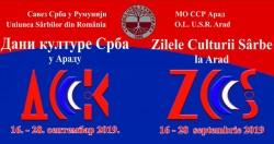 Zilele Culturii Sârbe la Arad, ediţia a XX - a
