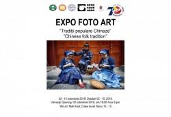 Expoziţie de Artă Fotografică din China la Atrium Mall Arad