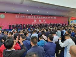 """""""Produs în Arad"""" a ajuns în China"""