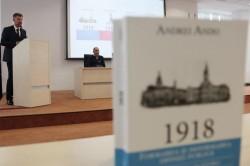 """Lansare de carte la Consiliul Județean Arad. Andrei Ando : """"1918: formarea și deformarea opiniei publice. Agenda unui an istoric"""""""
