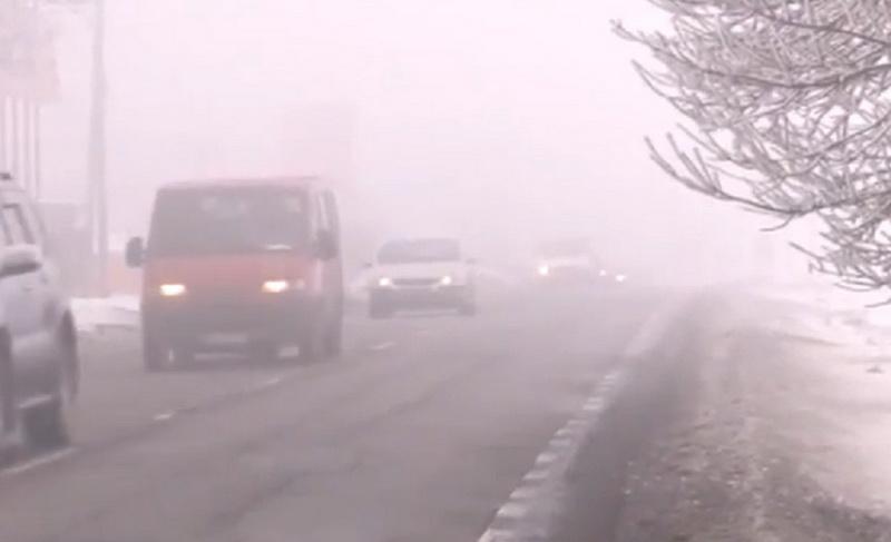 Alertă ANM: Cod galben de ceață în județele Arad și Timiș