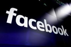Schimbare majoră la Facebook!